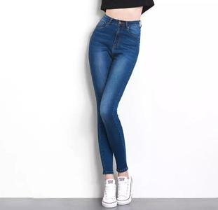 Levis/Vogue Blue Jeans For Girls/Womens