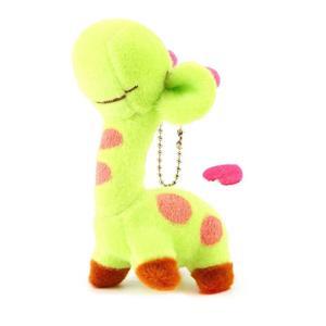 UR Lovely Cute Kids Child Giraffe Gift Soft Plush Toy Baby Stuffed Animal Doll
