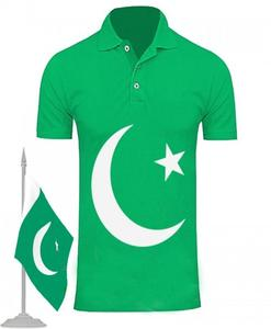14 August Independence Day Polo Shirt For Men - Green