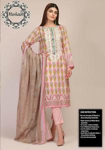 Khaadi Lawn Embroidered Replica Un-Stitched Dress