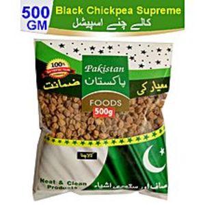 Pakistan FoodsBlack Chickpea Kala Channa Supreme (500 Gm)