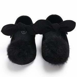 Baby Toddler Shoes Cute Soft Sole Shoes