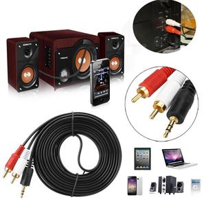 Amazing  4.5m 2x RCA Phono to Stereo 3.5mm Male Mini Jack Plug Audio Aux Video Cable
