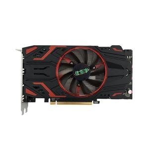 GTX1050 2G DDR5 128Bit PCI-Express Video Graphics Card with Cooling Fan