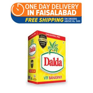 Dalda Banaspati Ghee (Pack of 5)(One day delivery in Faisalabad)