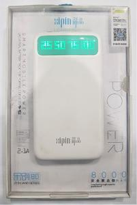 power bank with Full display