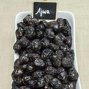Ajwa dates 1kg Rs. 2499