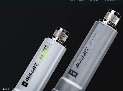 B2 Airmax UBNT Ubiquiti Networks