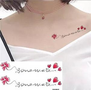 Tree Style Red Heart Blossom Flower WaterProof Temporary Tattoo Sticker