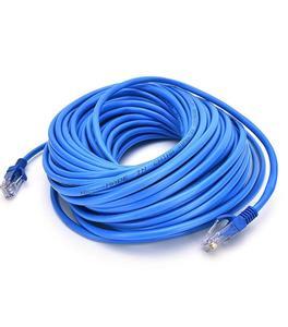 20 meters LAN Cable - High-Quality Cat 6 UTP - TWLAN201