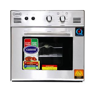 Canon BOV-3 Gas Built-in-Oven 32L (Canon Official)