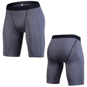Rainbowroom Men's Summer New Elastic Air-Permeable Dried Pants Sports Fitness Shorts