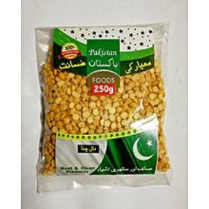 Pakistan FoodsChick Pea (Daal Channa Supreme) 250 Gm