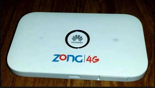 Zong 4G Wifi Unlocked Internet device for all sims
