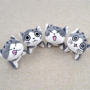 Huilopker e Cat Plush Doll Toys Stuffed Animal Pendant Key Chain Keyring  Height:10cm