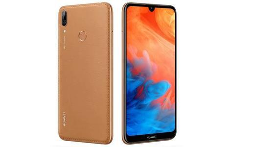 Huawei Y 7 Prime 2019 // 64GB Rom Finger Print