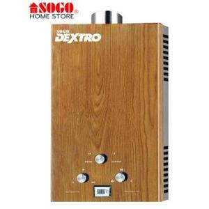 Sogo OakWood Volcano Instant Gas Water Heater (Natural Gas)