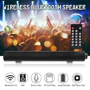 Wireless Bluetooth 4.2 Speaker Loudspeaker Music Player TV Surround Sound System