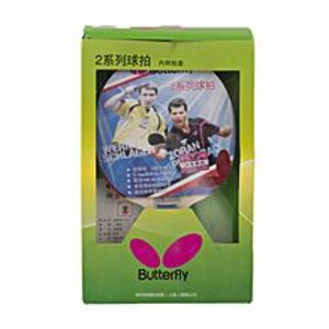 ButterflyHigh Quality Single Table Tennis Racket With Pouch - Butterfly