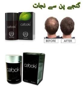 Caboki Hair Loss Concealer Building Fiber - 25g - Black