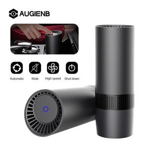 AUGIENB Car Interior Air Purifier Ionizer Freshener Smoke Odor Cleaner Remove