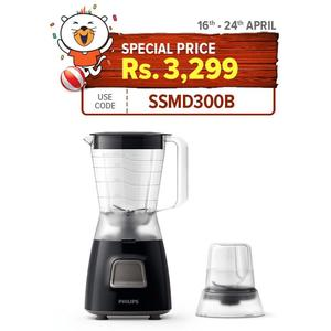 Philips Blender with Mill HR2056/90 - Black