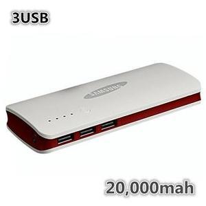 Power Bank 20000 Mah - 3 Ports - Torch - White