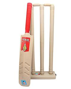 Cricket Bat & Wicket Set For Kids - Brown