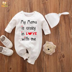 Baby Jumpsuit With Cap My Mamu is crazy in love with me (WHITE)