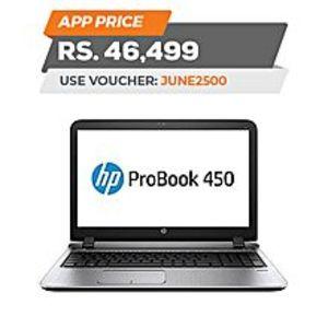 """HPProBook 450 G3 - 15.6"""" HD - 6th Gen. - Ci5 6200U - 4GB RAM - 750GB HDD - DOS"""