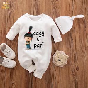 Baby Jumpsuit With Cap Dady ki pari (WHITE)