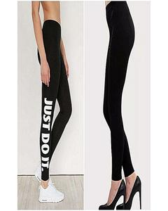 Pack Of 2 - Black Just Do It Printed Gym Tights For Girls