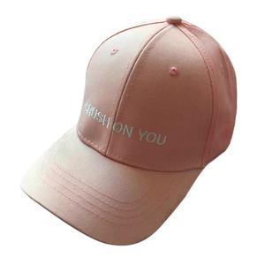 Unisex Men Women Baseball Cap Sport Sun Adjustable Hat PK