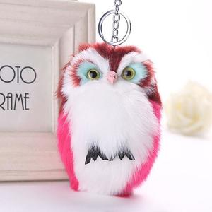 Beutiful PomPom Ladies Bag Fluffy Cute Faux Keyring Alloy Baby Owl