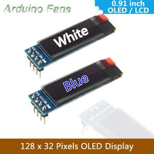 0.91 Inch 12832 128x32 IIC I2C White Blue OLED LCD Display Module SSD1306 Driver IC DC 3.3V 5V For Arduino PIC DIY Module