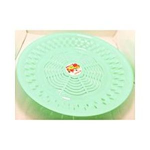 mansoorstore Roti Basket Multi Design green