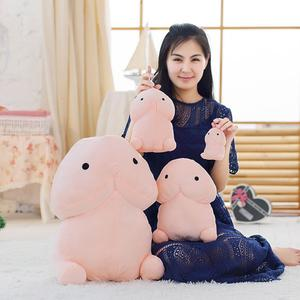 Vktech - Creative Sexy Funny Soft Plush Stuffed Toy Doll Pillow Gift for Kids