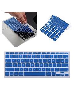 MacBook Laptop Keyboard Protector (Pattern 1) - Blue
