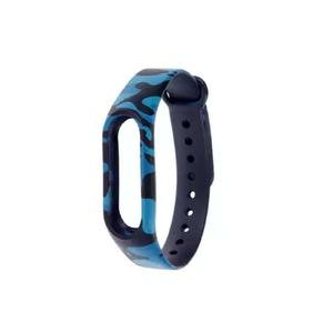 Mi Band 2 Strap - Blue Camouflage Army Navy Blue