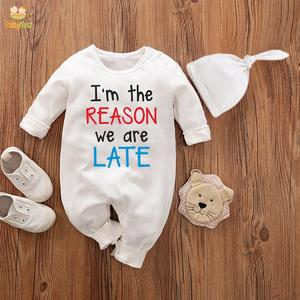 Baby Jumpsuit With Cap I am the reason we are late (WHITE)