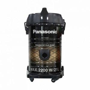 Panasonic Vacuum Cleaner MC-633 – 2000W – 25 Liters