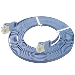 CAT6 Ultra-thin Flat Ethernet Network LAN Cable, Length: 50m(Blue)
