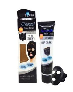 Charcoal Deep Clean Face Mask - 130g