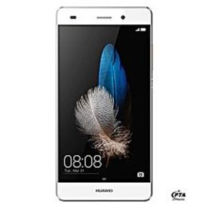 "Huawei P8 Lite - 5.0"" - 16GB - 2GB RAM - 13MP Camera - Golden - 4G LTE"