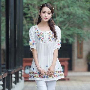 Stylish Embroidery White Kurti For Women