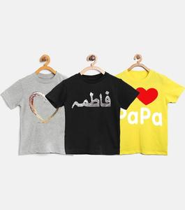 The Shop - Pack Of 3 - Round Neck Printed T-Shirt For Girls