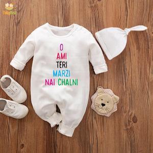 Baby Jumpsuit With Cap O ami teri marzi nh chalni (WHITE)