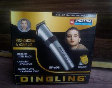 Hair Clipper - Dingling Professional  Hair clipper Machine for home use