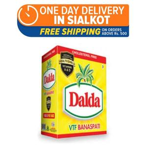 Dalda Banaspati Ghee (Pack of 5)(One day delivery in Sialkot)