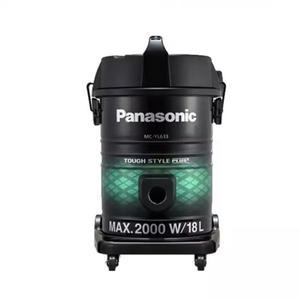 Panasonic-MC-YL633-Drum Vacuum Cleaner